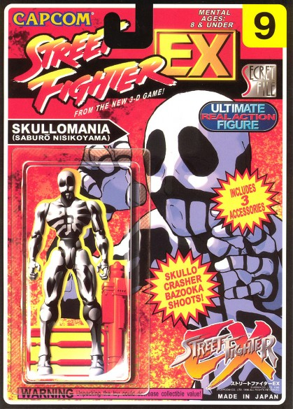 skullo action figure art